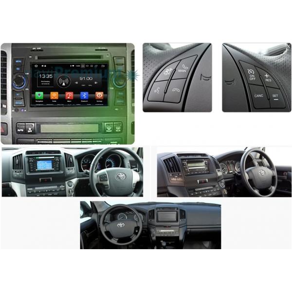 Land Cruiser 120 (2003-2009)