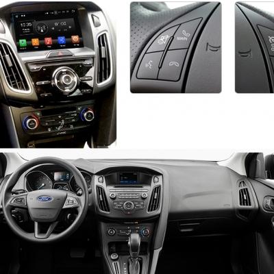 Ford Focus MK4 (2015-2017)